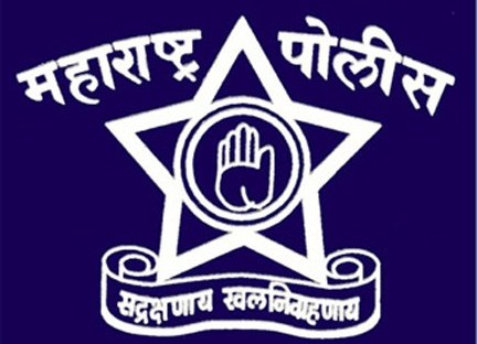 Address of Police Complaints Authority of Maharashtra, Pune & Navi Mumbai
