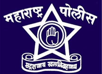 Address of Police Complaints Authority of Maharashtra, Pune & Navi Mumbai