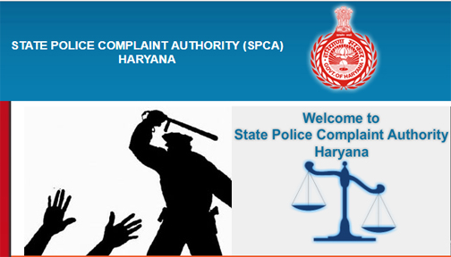 Haryana State Police Complaints Authority- Powers, Functions & Address