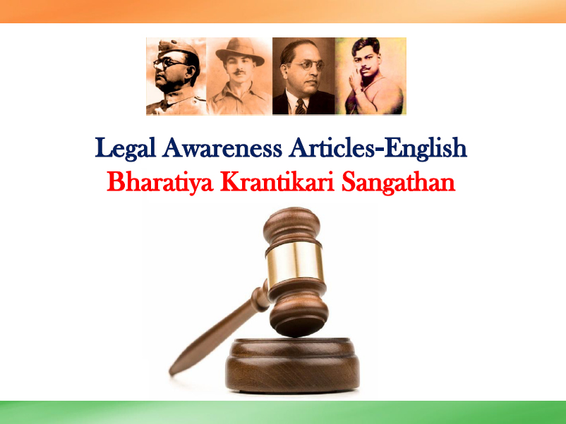 English Legal Awareness Articles For Common Man against Corrupt System