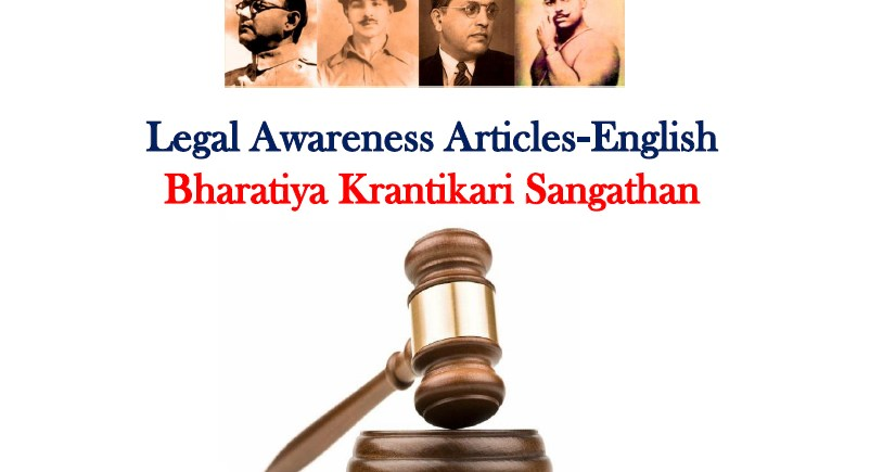 Sample Drafts For Courts, Commissions & Authorities & Legal Awareness Articles