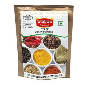 Matamim Indian Curry Powder