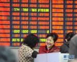 中国人の「爆買い」、株に向かう<br>イースター休暇明けに香港株が暴騰の理由<br>日本人が知らない中国投資の見極め方【9】