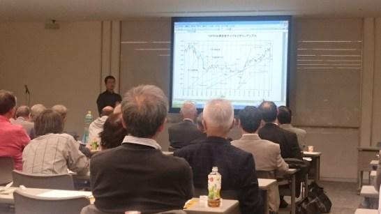 東京金融取引所との合同セミナー(15年10月8日)