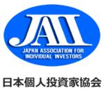 JAII投資セミナー『激動の世界経済~投資チャンスを見逃すな!(後期) 9月』 のご案内