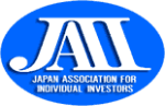 JAIIの20年②<br>個人投資家協会は総会屋?<br>ブラックリストに載った過去