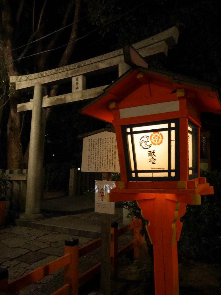 yasakajinja-japon-kyoto