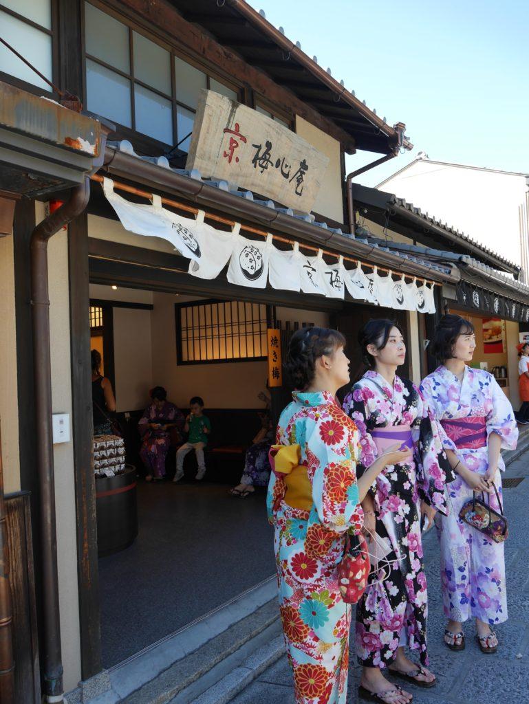 sannen-zaka-kyoto