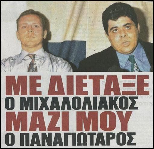 peri_katman