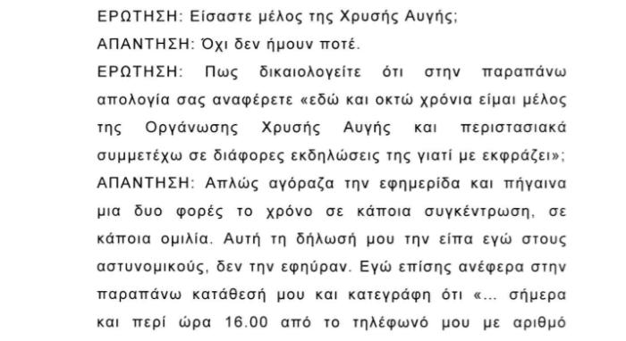 siatounis_oxi_melos