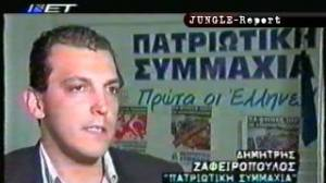 zafeiropoulos
