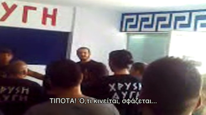 patelis_oti_kineitai_sfazetai