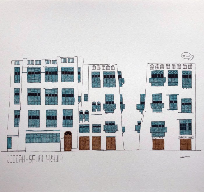 Drawing sketch watercolor of Jeddah AlBalad facade in Saudi Arabia Indian ink and blue color mashrabiyah