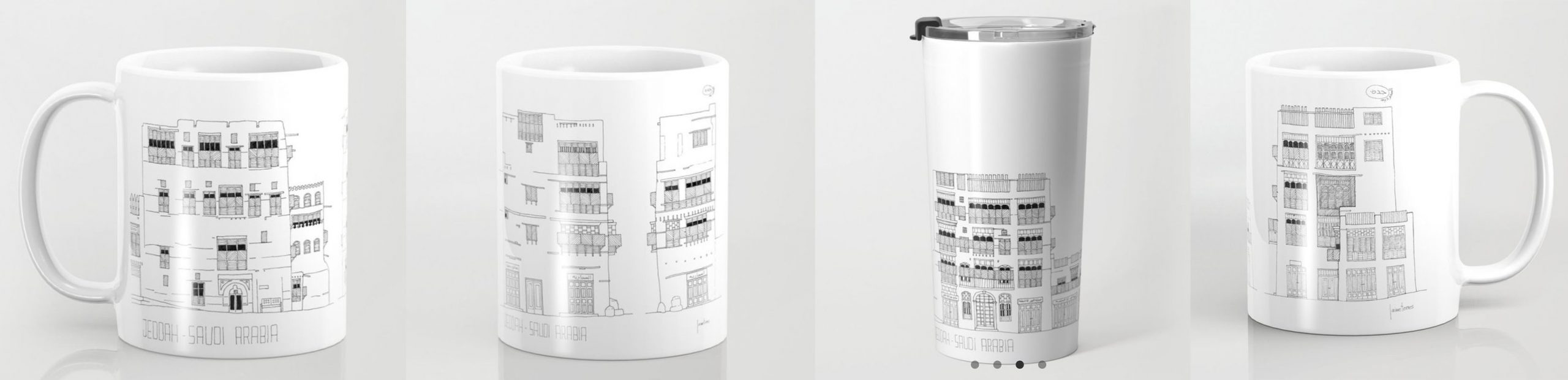 Mug and travel mug with Jeddah AlBalad design Saudi Arabia
