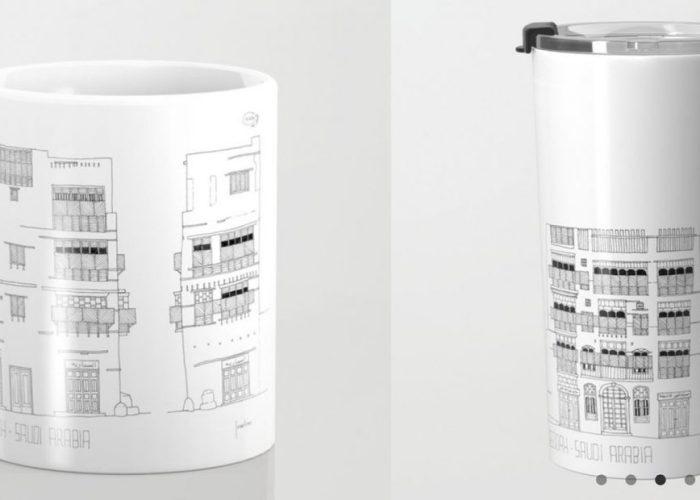 Mug and travel mug with Jeddah AlBalad design Saudi Arabia
