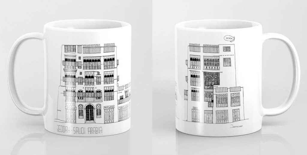 11 oz. white mug with printed design of facades of Jeddah AlBalad by Jaimesan