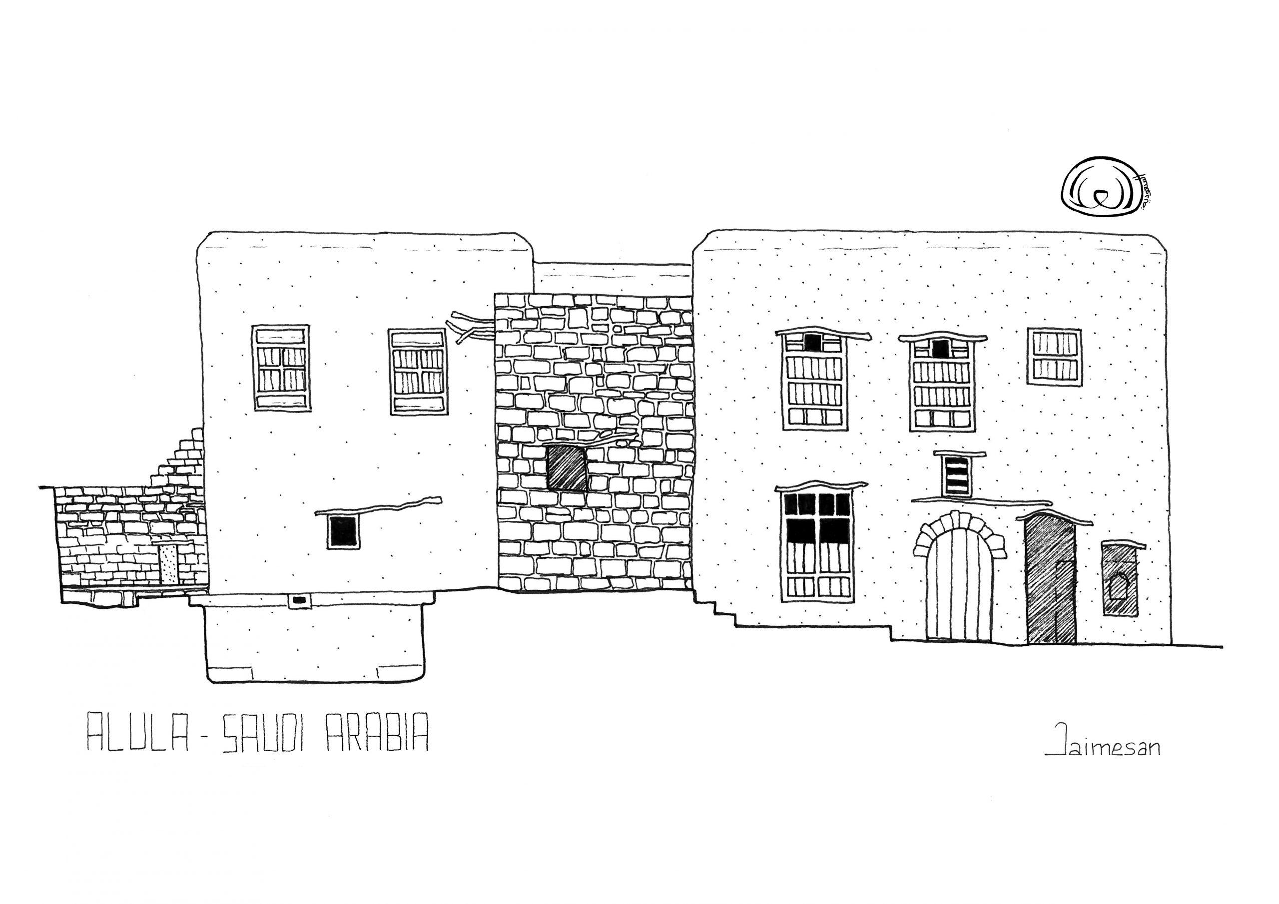 Farm house saudi arabia
