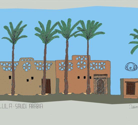 Oasis House saudia