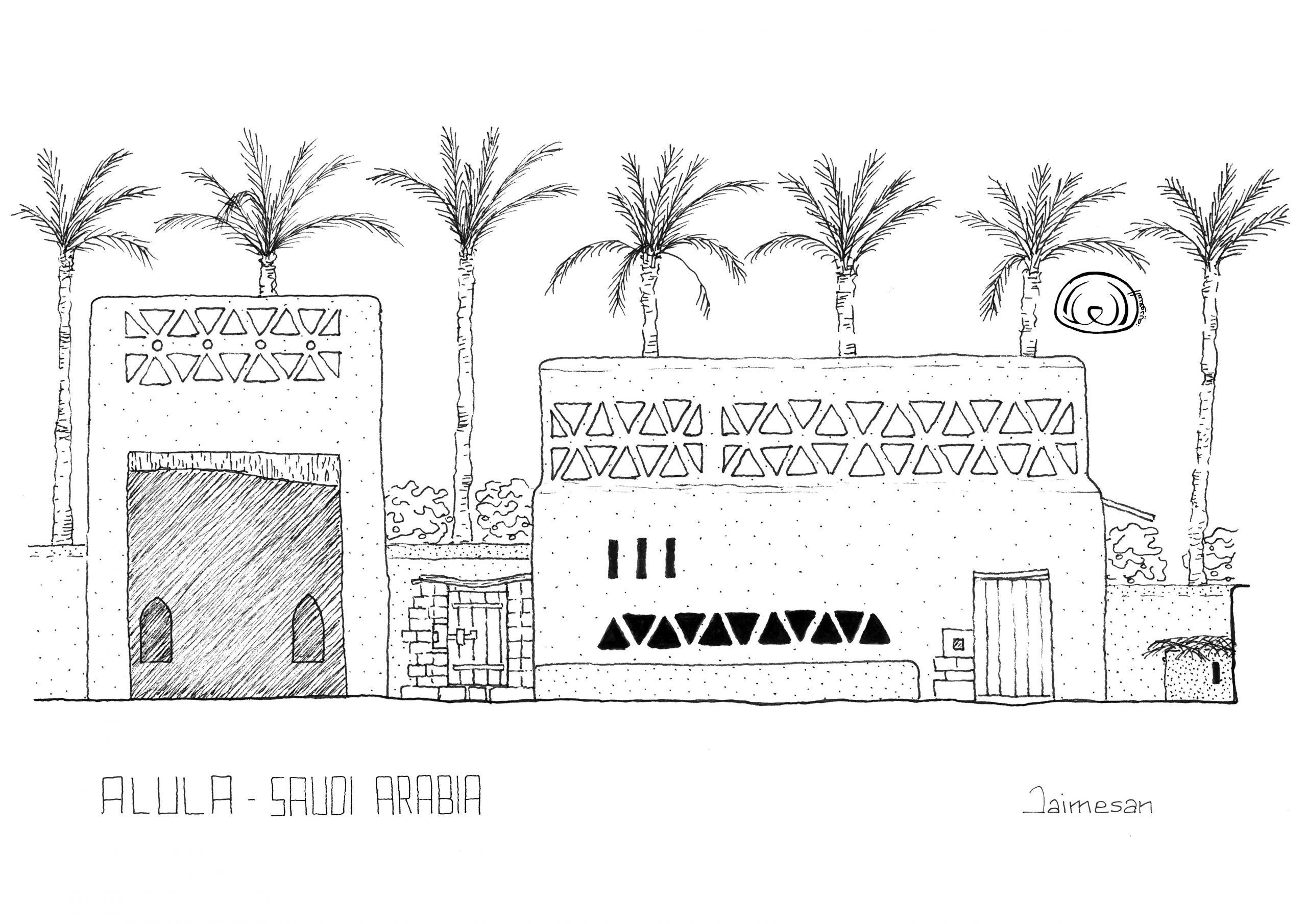 Sketch Al Ula Oasis mud house saudia