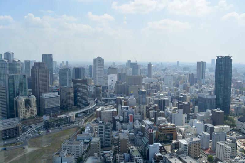 Osaka Ueda Sky Building