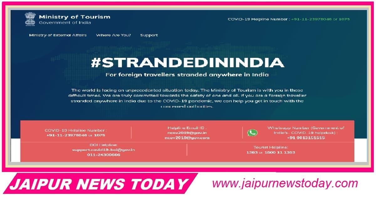 STRANDED IN INDIA