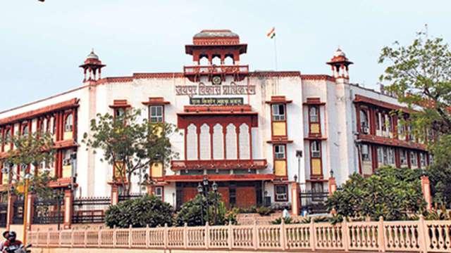 JDA Building Jaipur