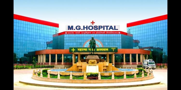 Mahatma Gandhi Hospital Jaipur Rajasthan