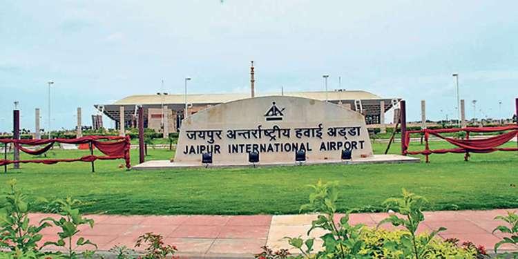 Jaipur Airport-Jaipur International Airport