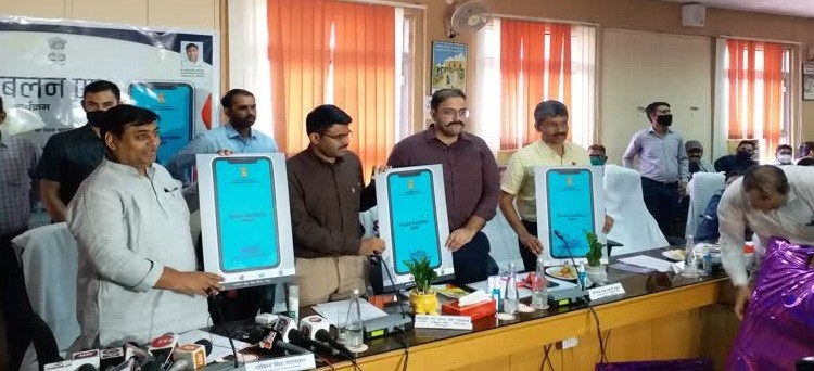 Education minister Launched Shala Sambalan app