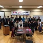 かづの商工会 動画&SNSフル活用塾