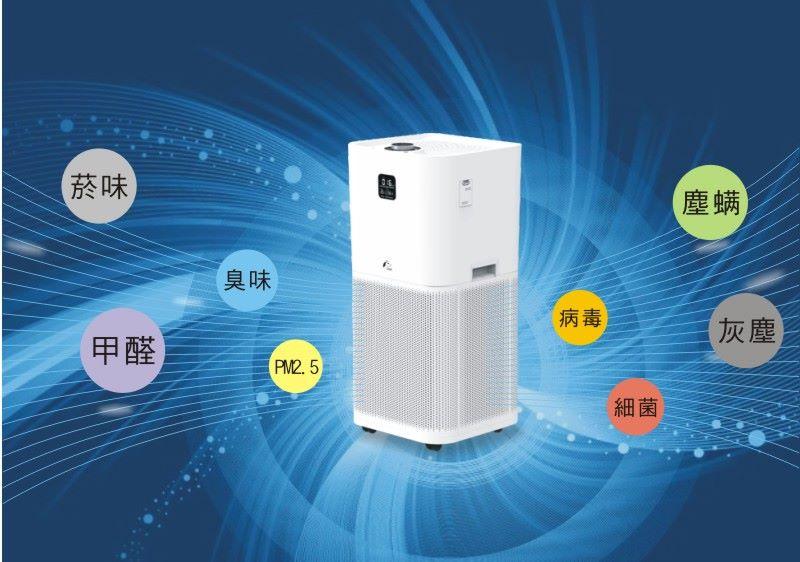 jair-P550空氣清淨機抗過敏除菌消毒安靜低噪音