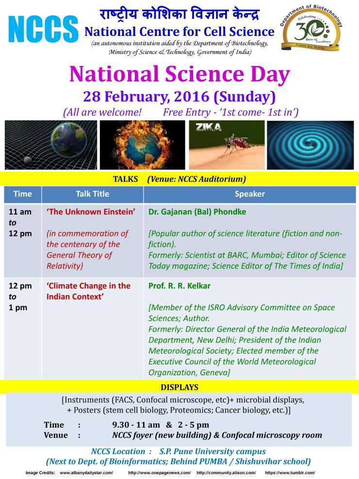 NCCSScienceDay2016-page-001