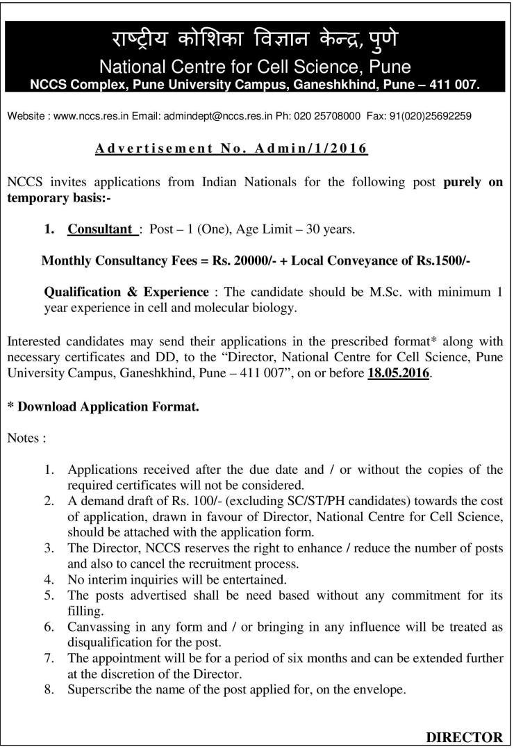 Advt-1-2016-page-001