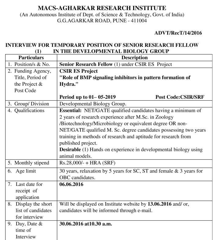 Advt-14-page-001