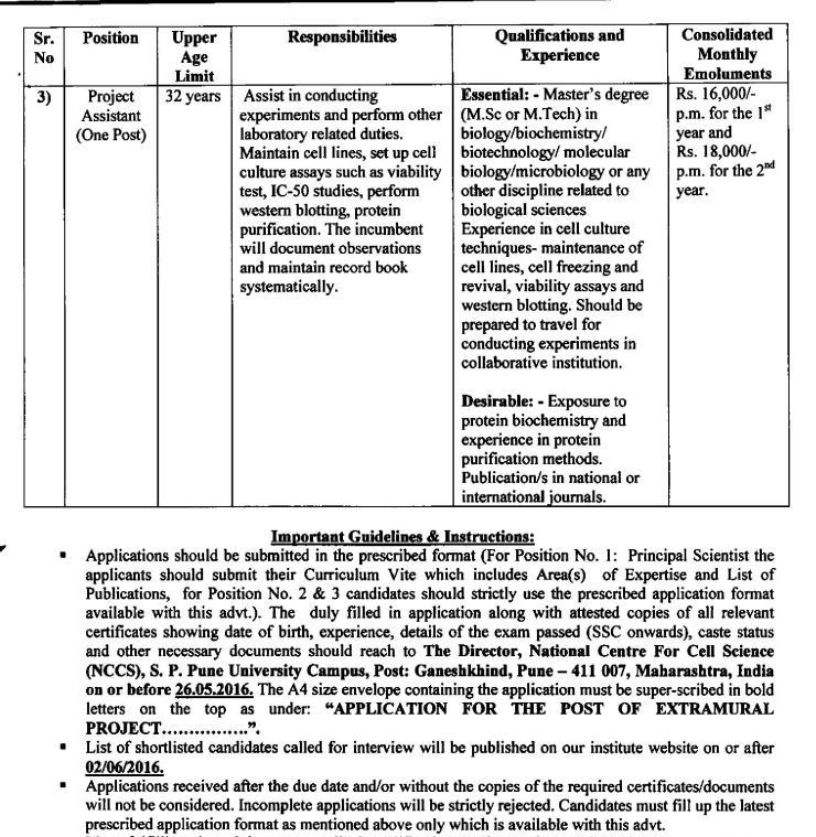 Advt.No. P03 Academics 2-page-002