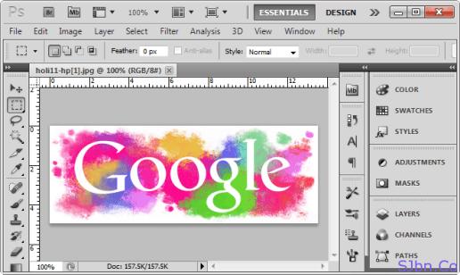 Google Holi Logo In PhotoShop
