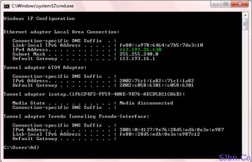 CMD - IPConFig - IPv4 Address