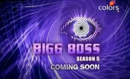 First Look At Bigg Boss Season 5 House