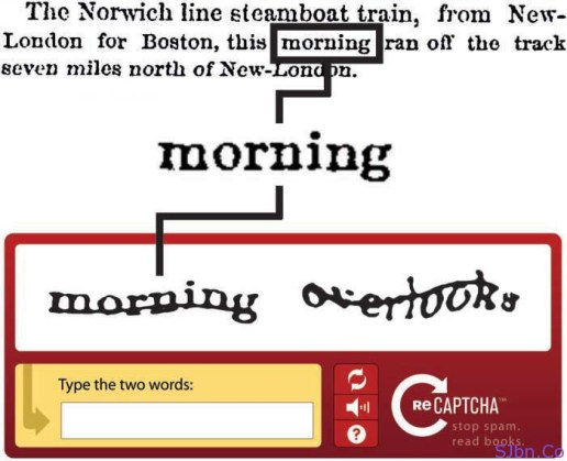 reCAPTCHA From An Old Book