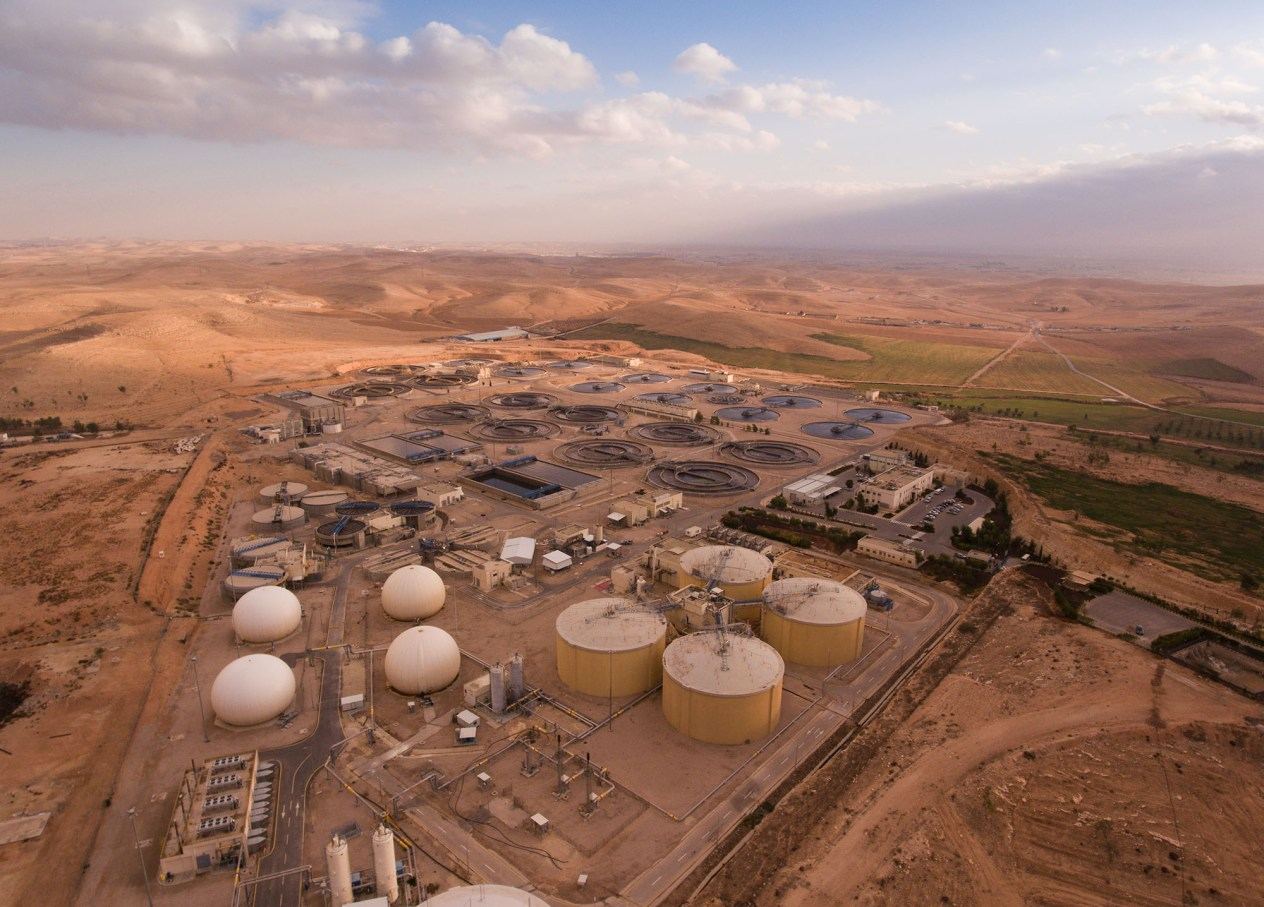 As-Samra wastewater treatment plant - Zarqa, Jordan.