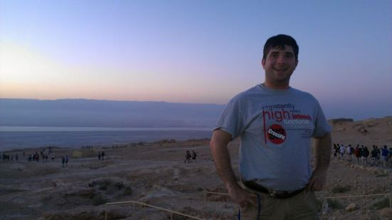 Masada Yael Adventures Jacob Elyachar