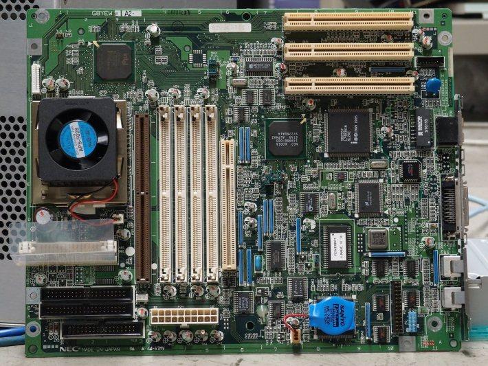 technologia komputerowa