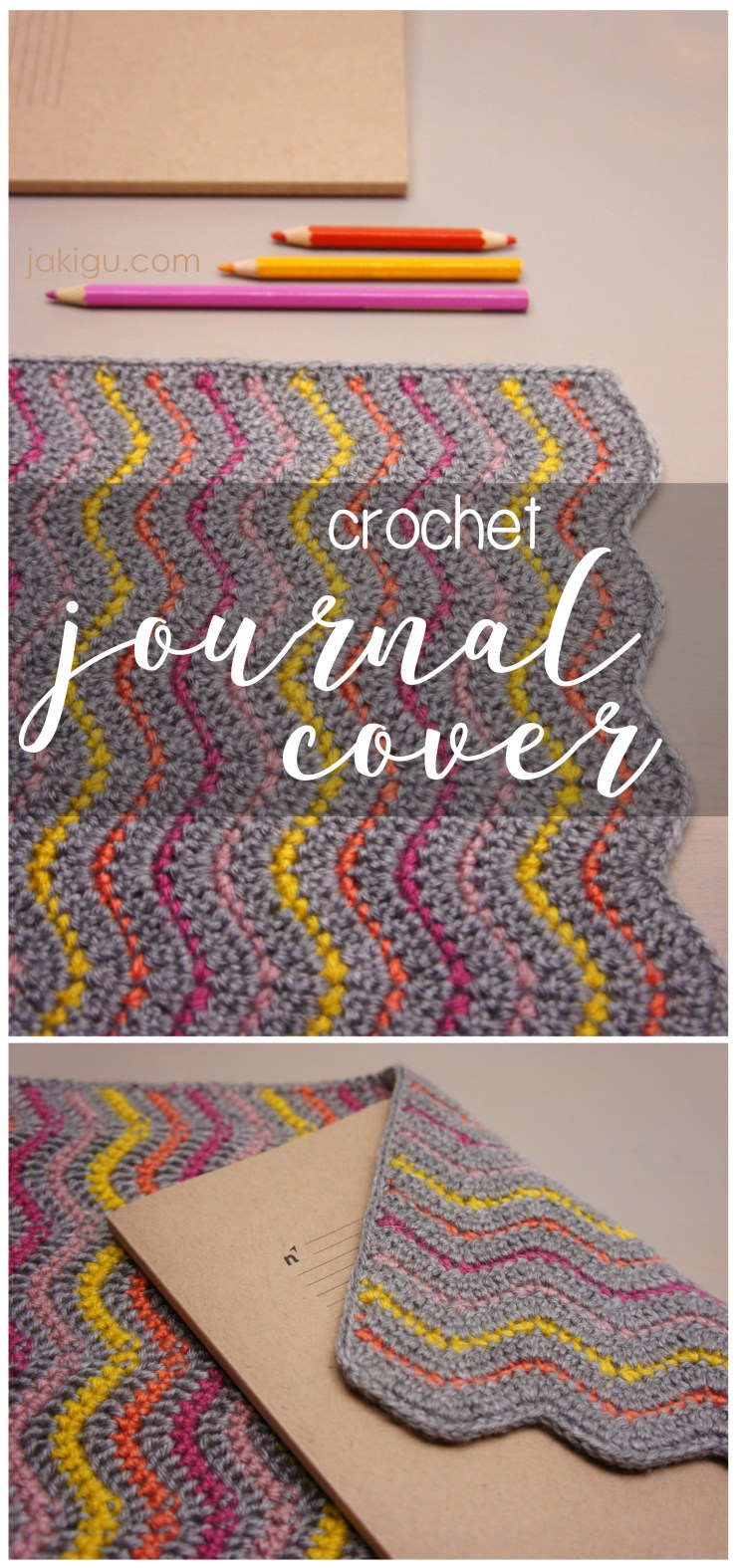 crochet journal cover