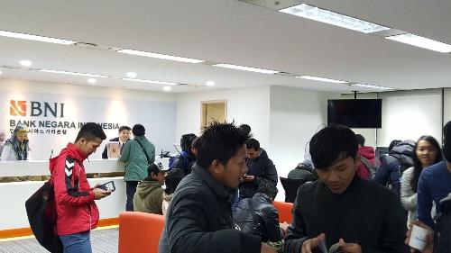 Suasana aktifitas pelayanan di Kantor Cabang BNI Korea. (istimewa)