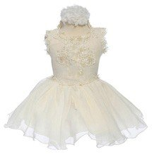 cupcake pageant dress