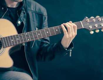 Kurs gitarowy dla początkujących / Poradnik dla gitarzysty