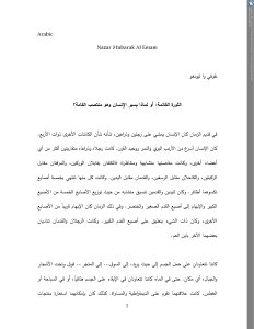 Arabic  Final version