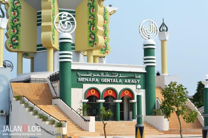 Museum yang ada di bawah Menara