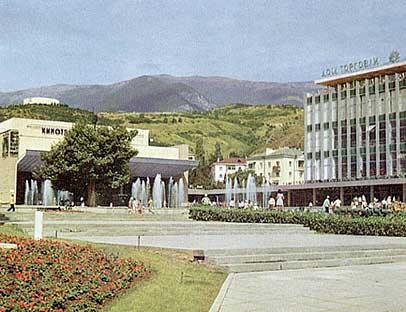 Площадь Советская Дом торговли Ялта путеводитель по