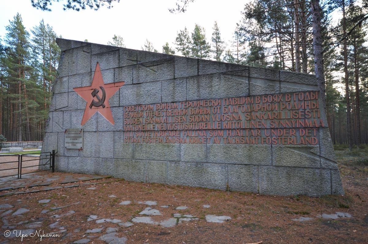 Neuvostosotilaiden muistomerkki